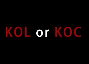 忘掉KOL、KOC!「抠门甲方」用小预算也能实现大营销