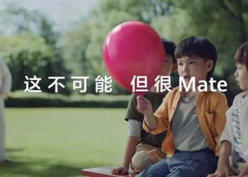 华为,用 Mate30 给你所有可能
