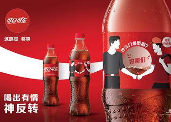 可口可乐×代言人朱一龙 夏日营销全案复盘:喝出有情神反转