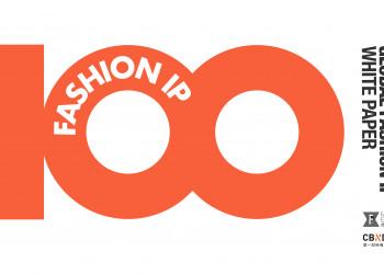 """""""时尚/设计+""""的时代已经到来——全球首个时尚IP榜《Fashion IP 100》与《2019全球时尚IP白皮书》发布"""