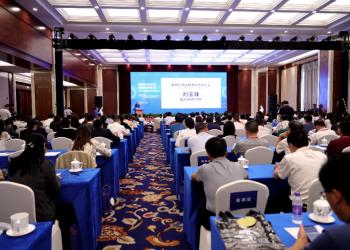 激发文创开发活力,2019博物馆馆藏资源授权峰会在京召开