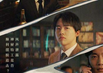 京东数码拍了部特工大片,德云社男团主演!