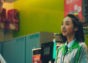 台湾全家的广告里,是最动听的生活小事