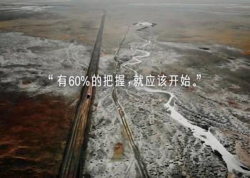 """东风风光X之外创意:""""人民币背后的中国风光""""打卡之旅,全过程视频曝光!"""