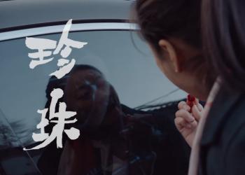 张大鹏导演的新作品,看透了中国式亲情