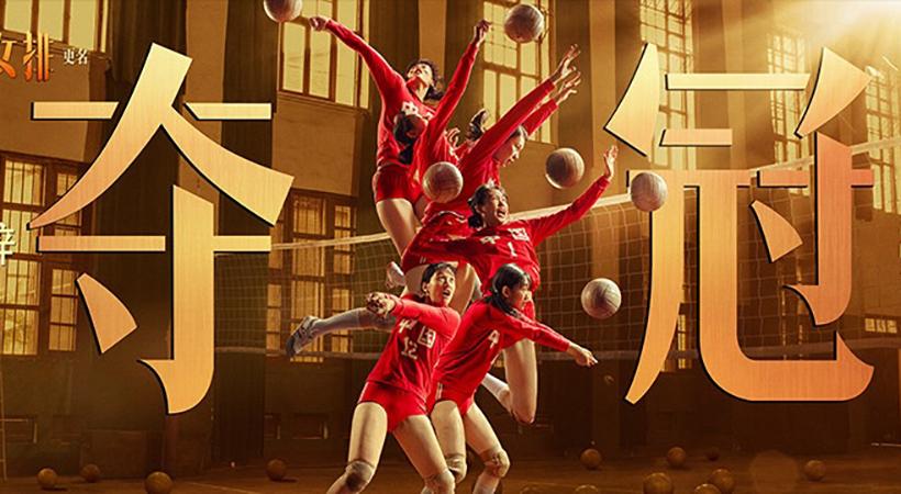 春节营销新范例   借势电影IP , 敬奋斗的自己!