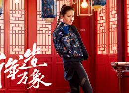 阿迪达斯 X 好卖广告:新年万象,中国造