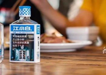 江小白文青、杜蕾斯雅痞、卫龙戏精……品牌该如何打造人设?