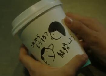 日本Tiffany这支广告片,确定不是在卖咖啡?