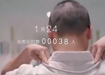 百度抗疫短片:我们被最勇敢的中国人保护地很好