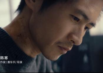 耐克之后,OPPO也给韩寒拍了支广告