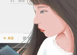 《2020中国女孩图鉴》