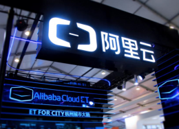Alibaba Beefing up on International Brands over the Next Year