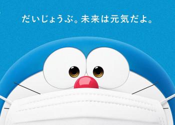 日本纸媒《朝日新闻》的封面怎么总是上热搜?