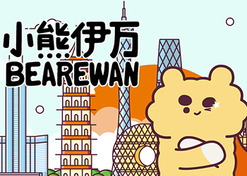 知乎 × 小熊电器丨「小熊伊万」IP 共创,萌化品牌形象
