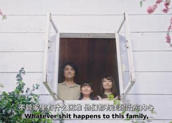 当泰国拍起日系小清新广告,沙雕翻倍......