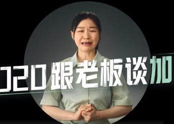 金靖给京东拍的广告片,每一帧都是表情包