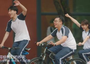 湖南卫视的高考文案,写出了多少人的青春回忆