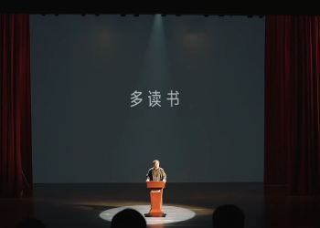 罗永浩给高考生做了一场演讲