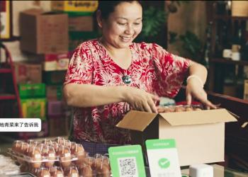 在微信支付的短片里,看见中国人身上的「大智慧」