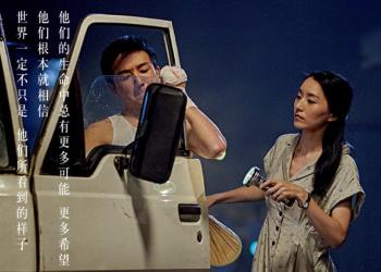李宗盛担任创意总监,奔驰这支微电影能打几分?