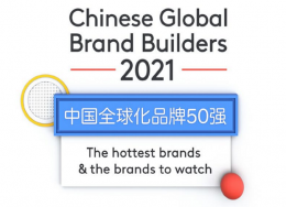Google, Kantar launch Top 50 Kantar BrandZ™ Chinese Global Brand Builders 2021