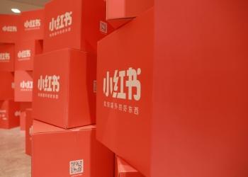 4000字解析,品牌在小红书成为爆款的5大投放逻辑!