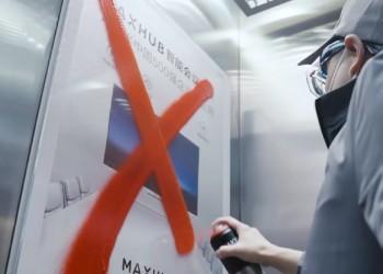 MAXHUB总裁打叉自家广告牌:广告说了不算!