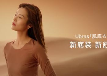 欧阳娜娜之后,Ubras官宣刘雯成品牌代言人