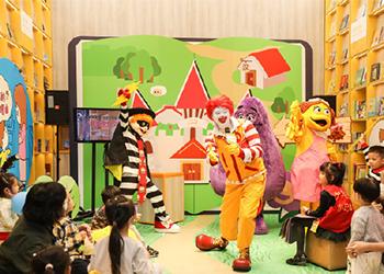 麦当劳和中信书店梦幻联动,首家儿童主题店落户上海!
