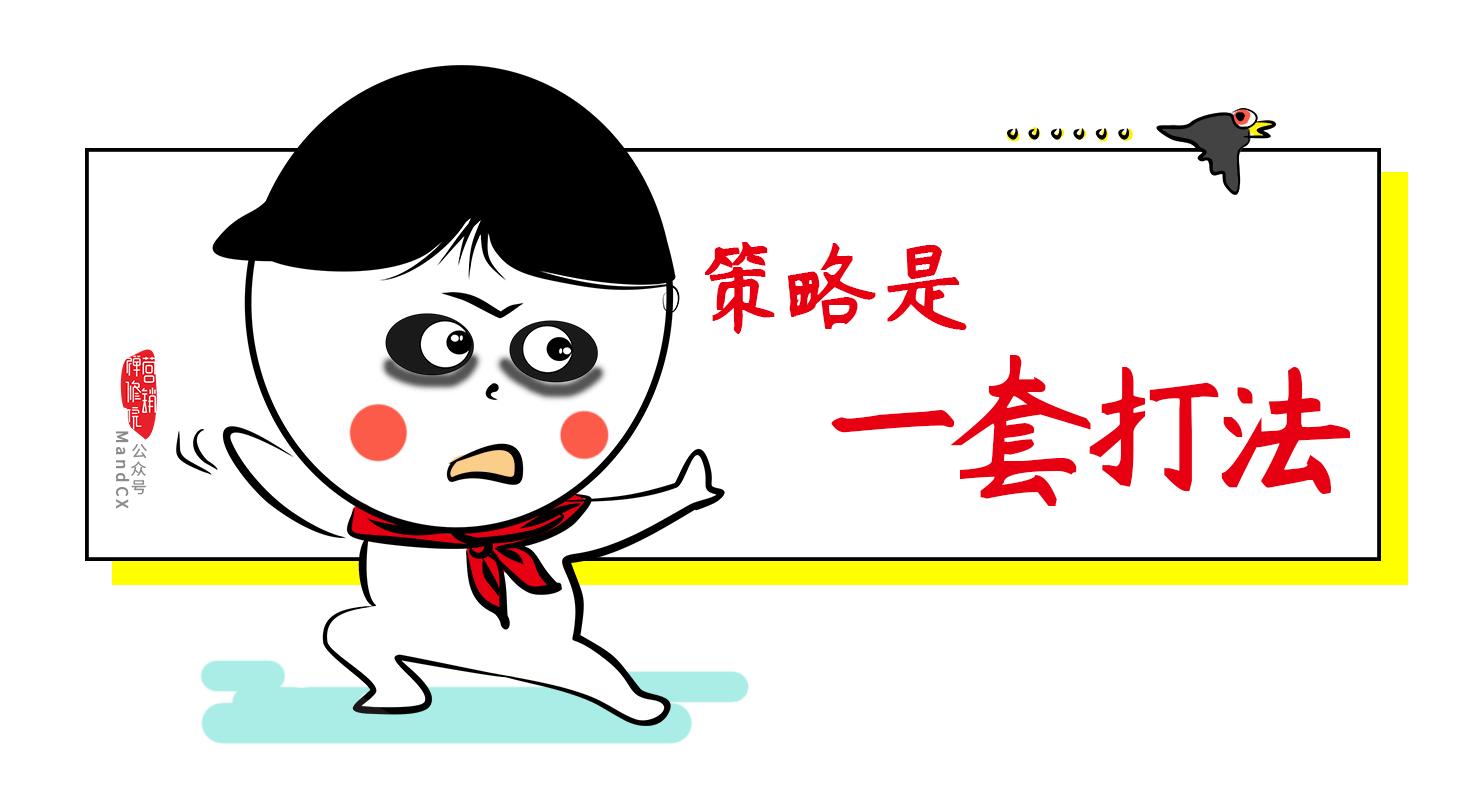 拦路虎5.png