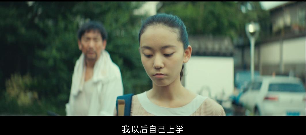 康恩贝温情故事片《老路》:愿时光温柔以待,愿岁月永不蹉跎