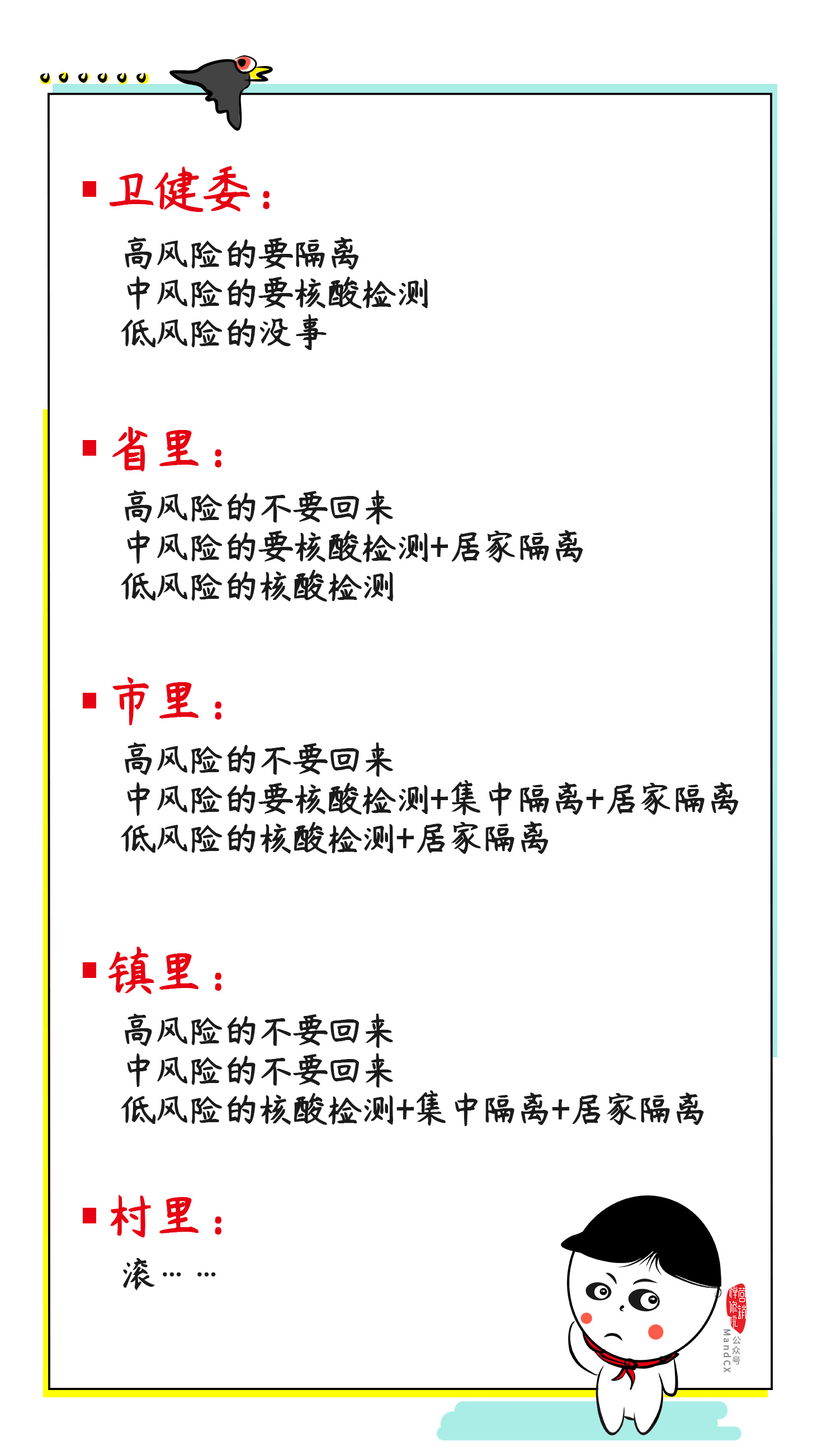 策略5.jpg