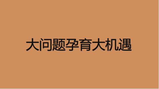 康养社区品牌1.png