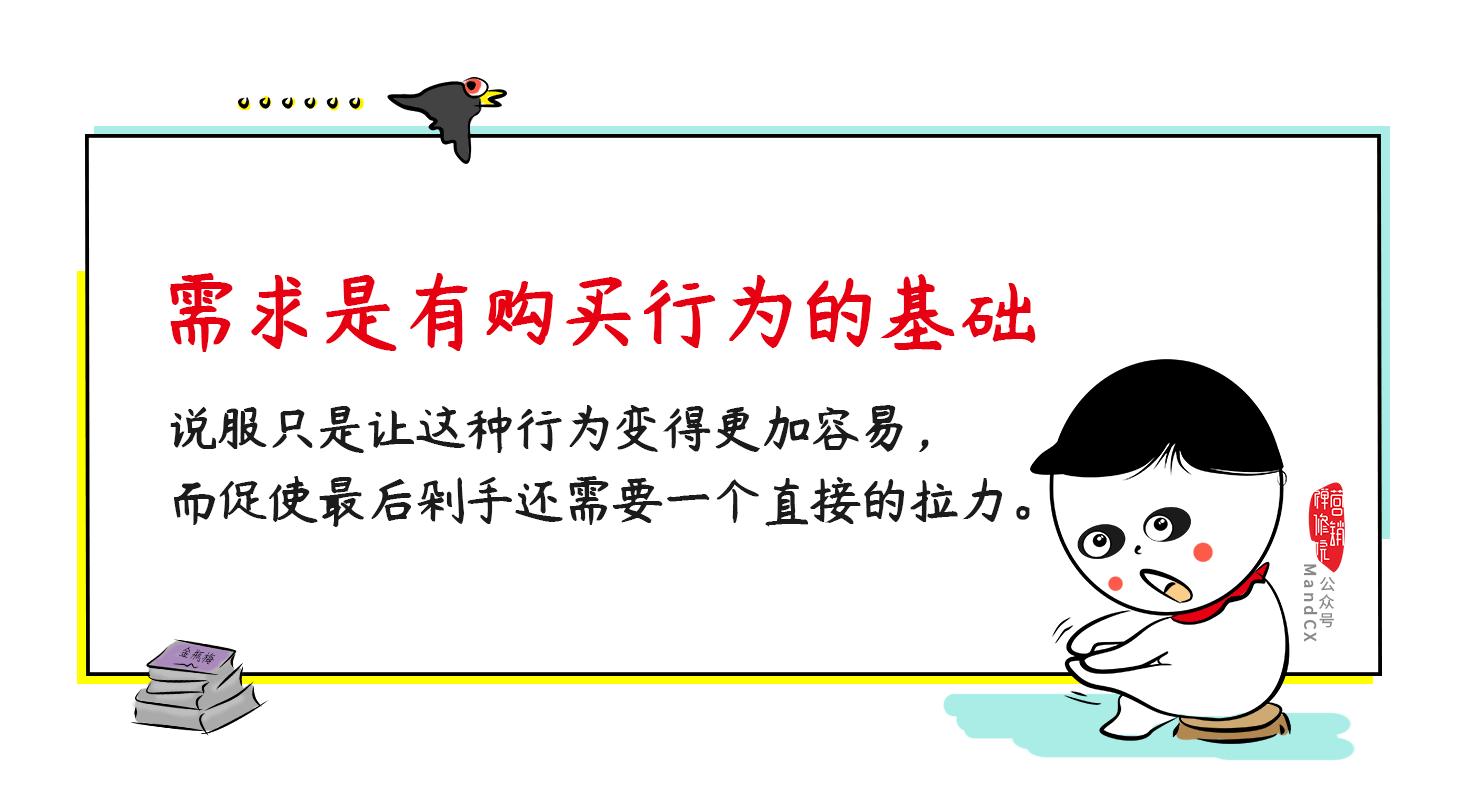 逻辑6.png