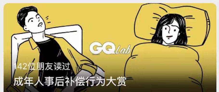 屏幕快照 2019-11-28 18.14.36.png