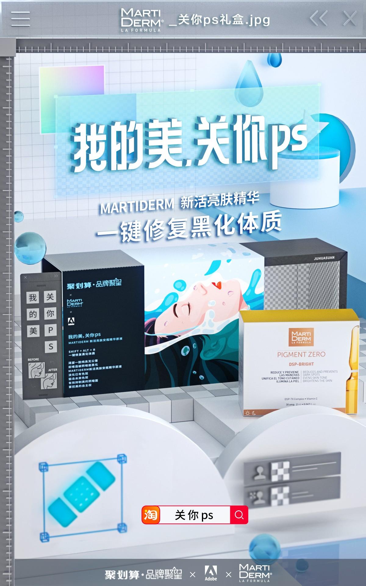 产品KV-MD 0706.jpg