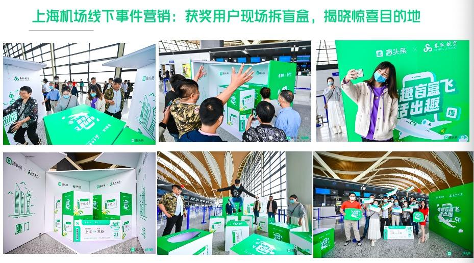 上海机场2.jpg