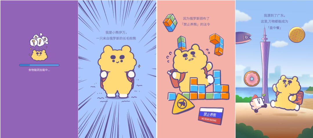 小熊伊万05.jpg