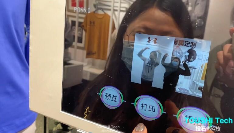 1杭州Under Amour店铺动漫小人书互动装置2.jpg