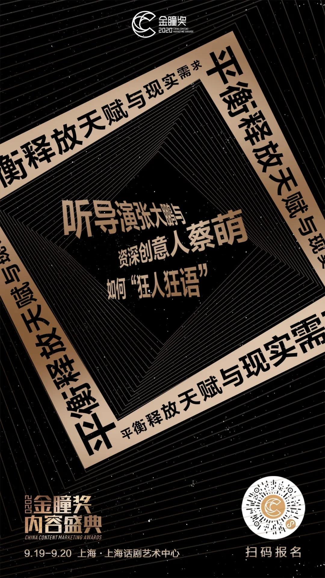 微信图片_20200915174407.jpg