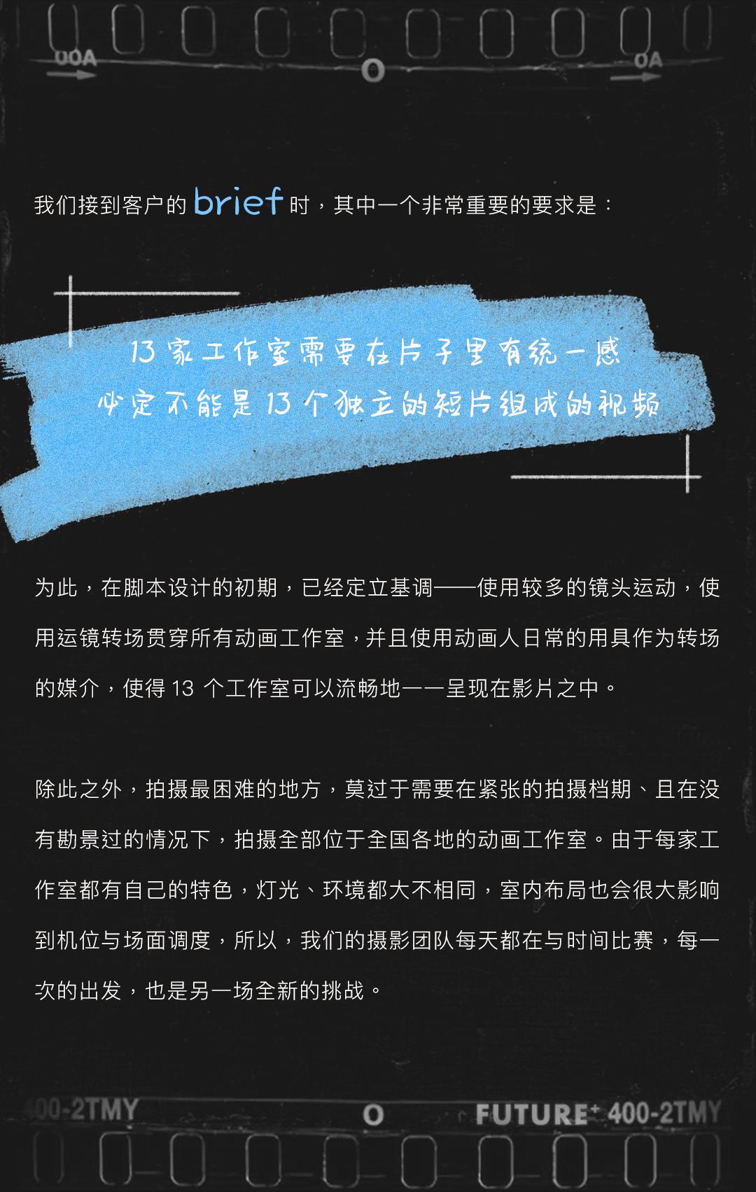 20210107_原创微纪录片_04.png