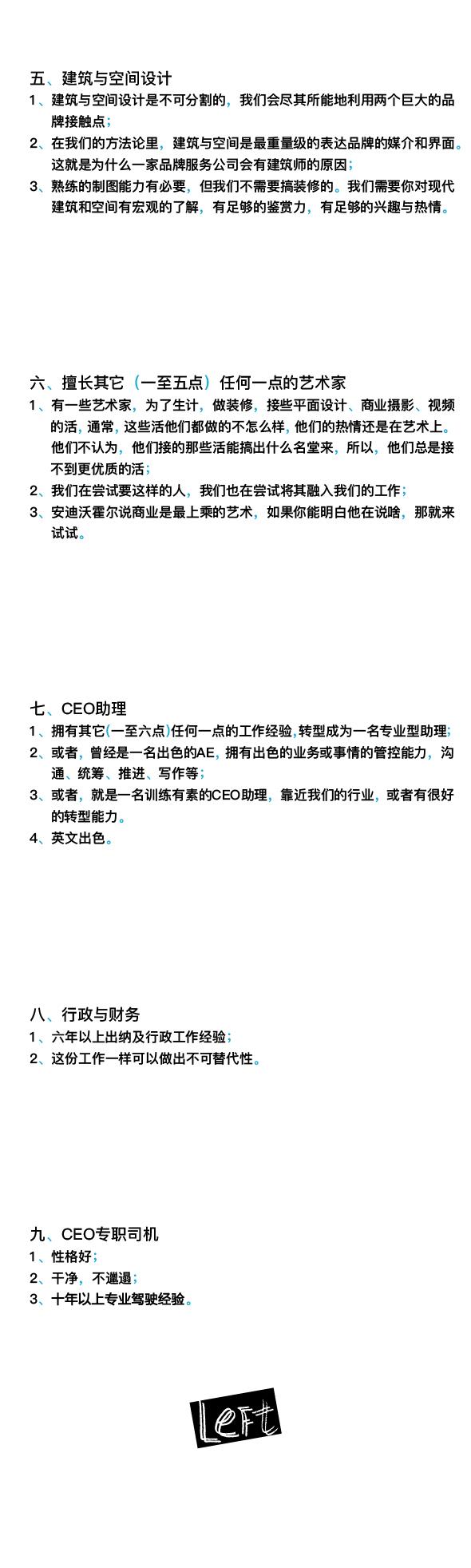 招聘_20191118-12.jpg