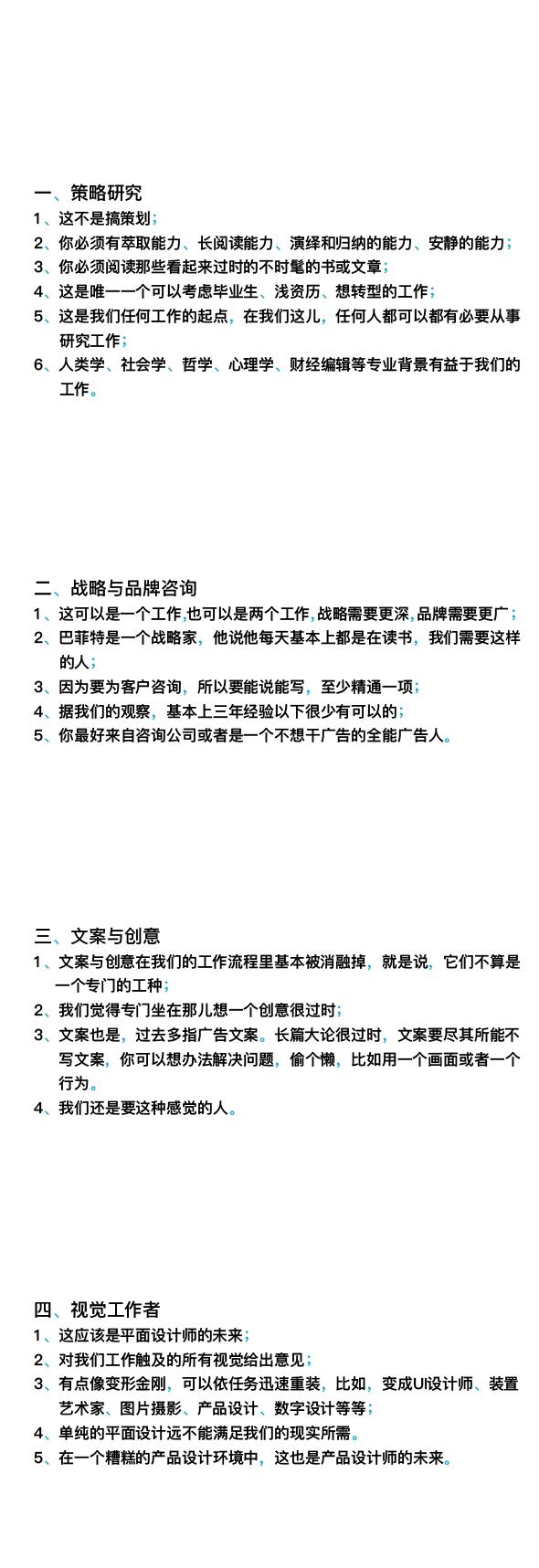 招聘_20191118-11.jpg