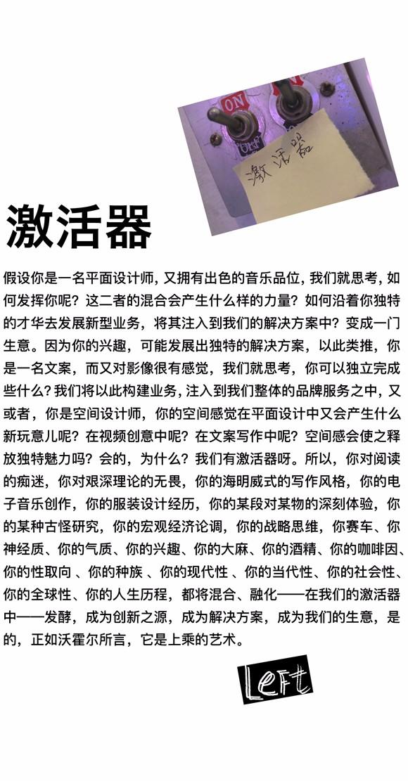招聘_white_20180918-16.jpg
