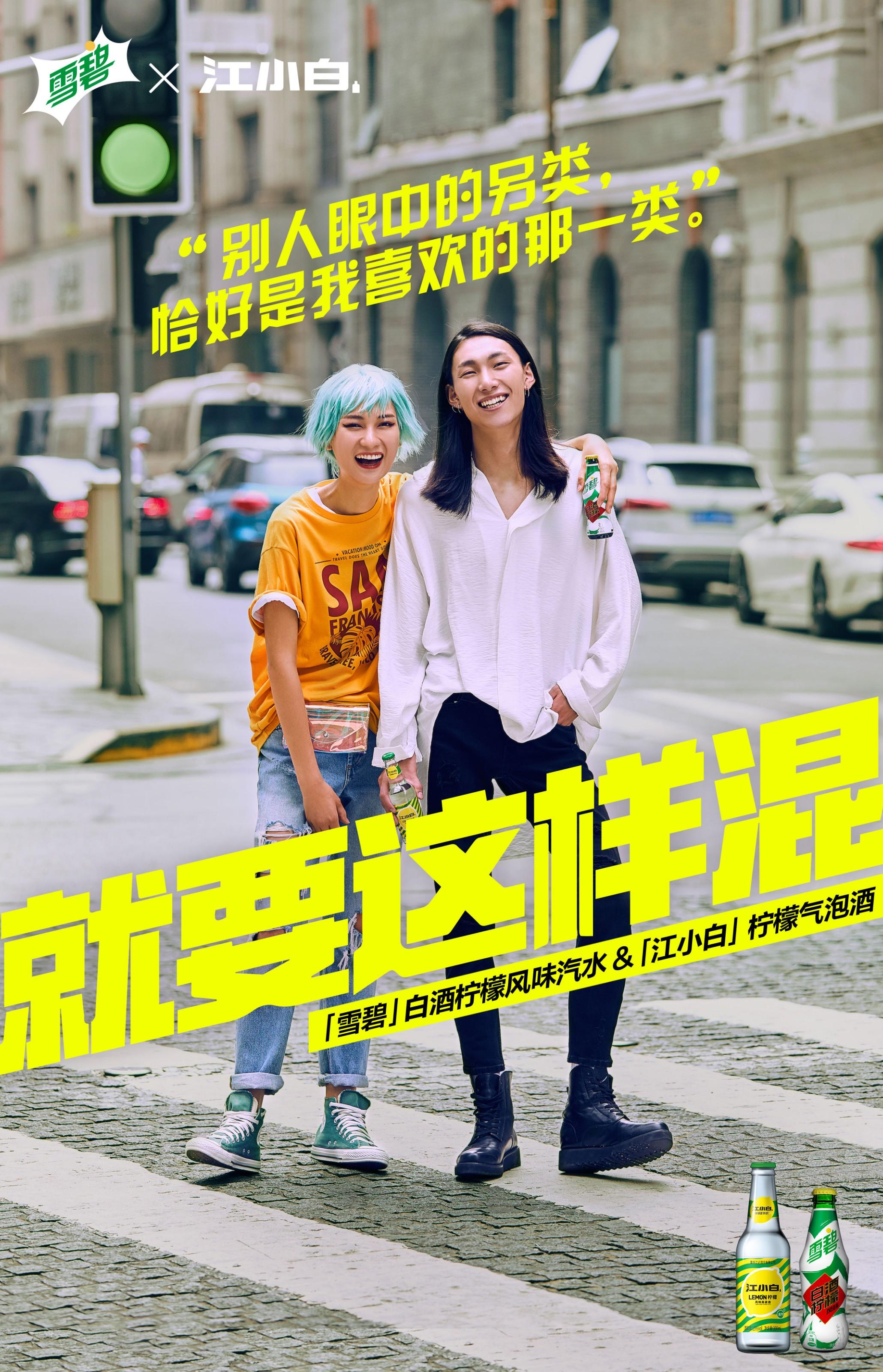 poster-0829-1.jpg