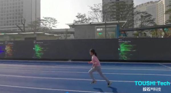 1佛山文华公园体感跟随跑道 (3).jpg