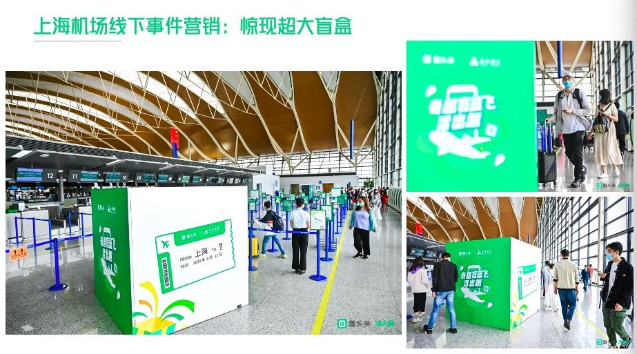 上海机场1.jpg
