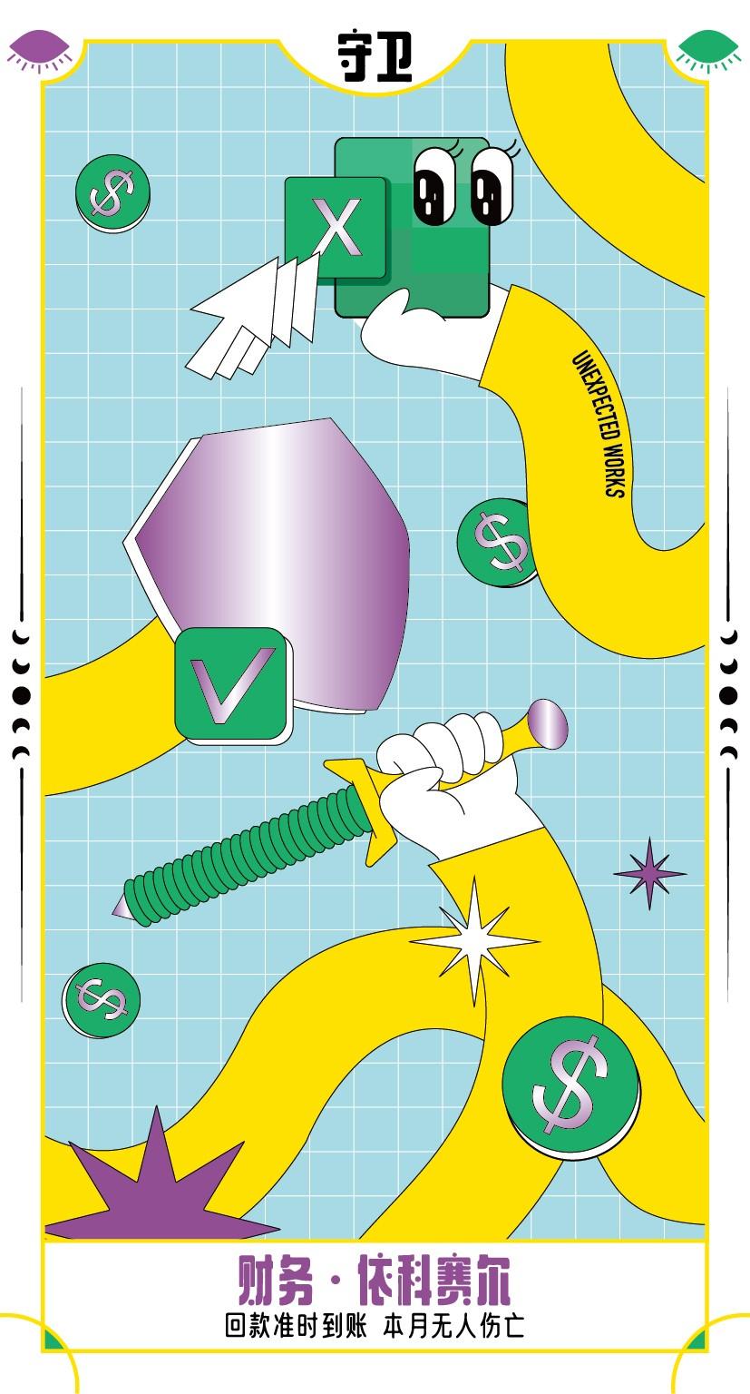 卡牌_画板 1 副本 4.jpg