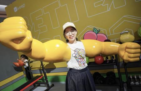 「我有大肌肉」道具拍照.png